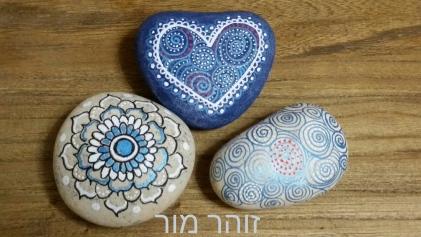 3 ביחד לב פרח וסלסולים