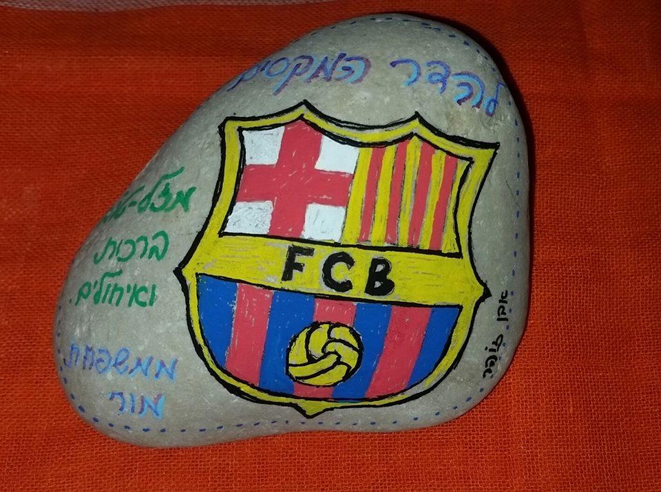 סמל קבוצת ברצלונה לאוהד צעיר