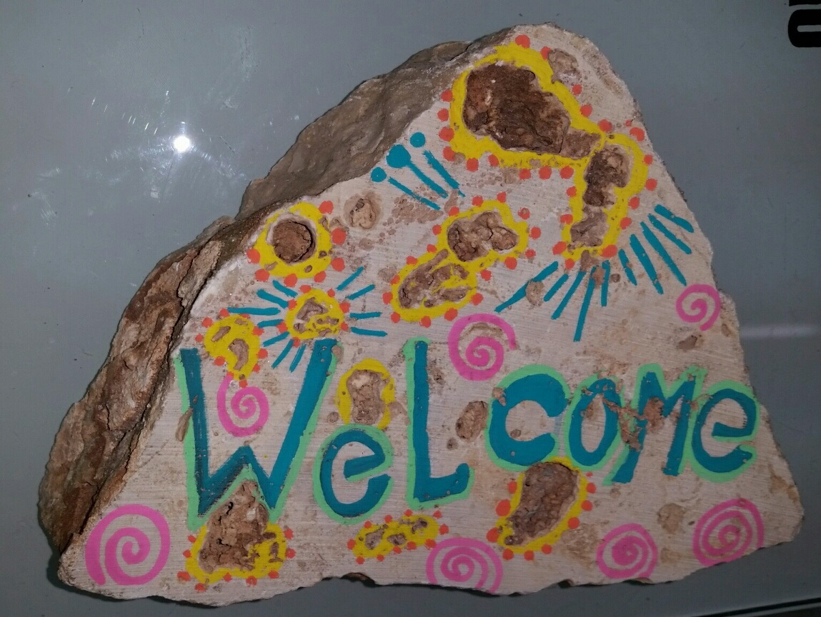 שלט כניסה אבן זוהר