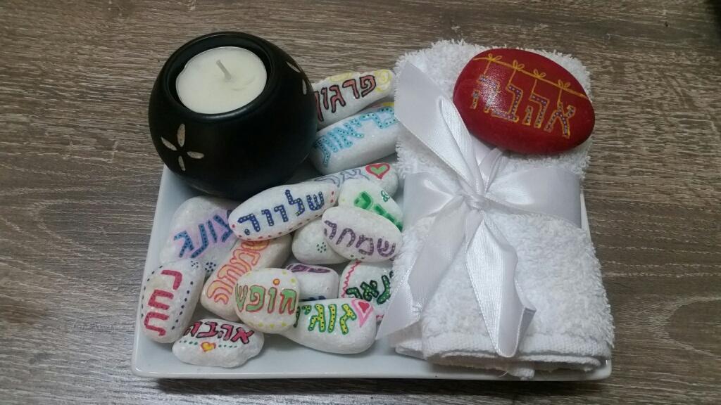 ערכת אבנים עם נר ומגבת 2