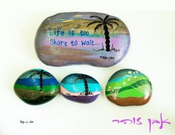אבנים כקישוט - נופים