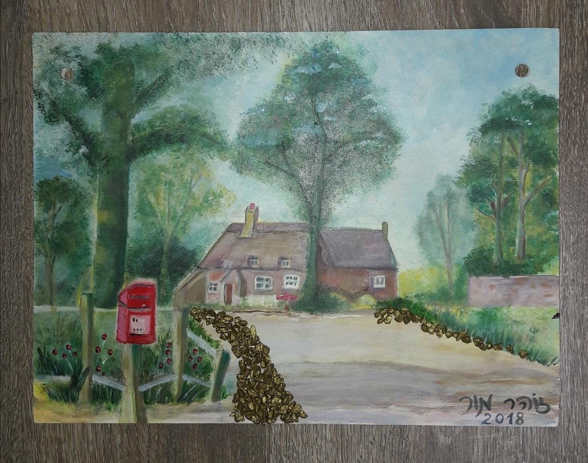 בית ביער תיבת דואר.jpg22